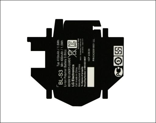 LG手机电池标签BL-S3