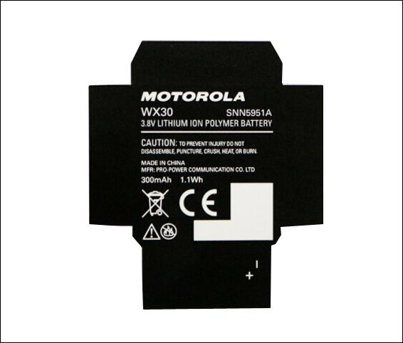 摩托罗拉手机电池标签