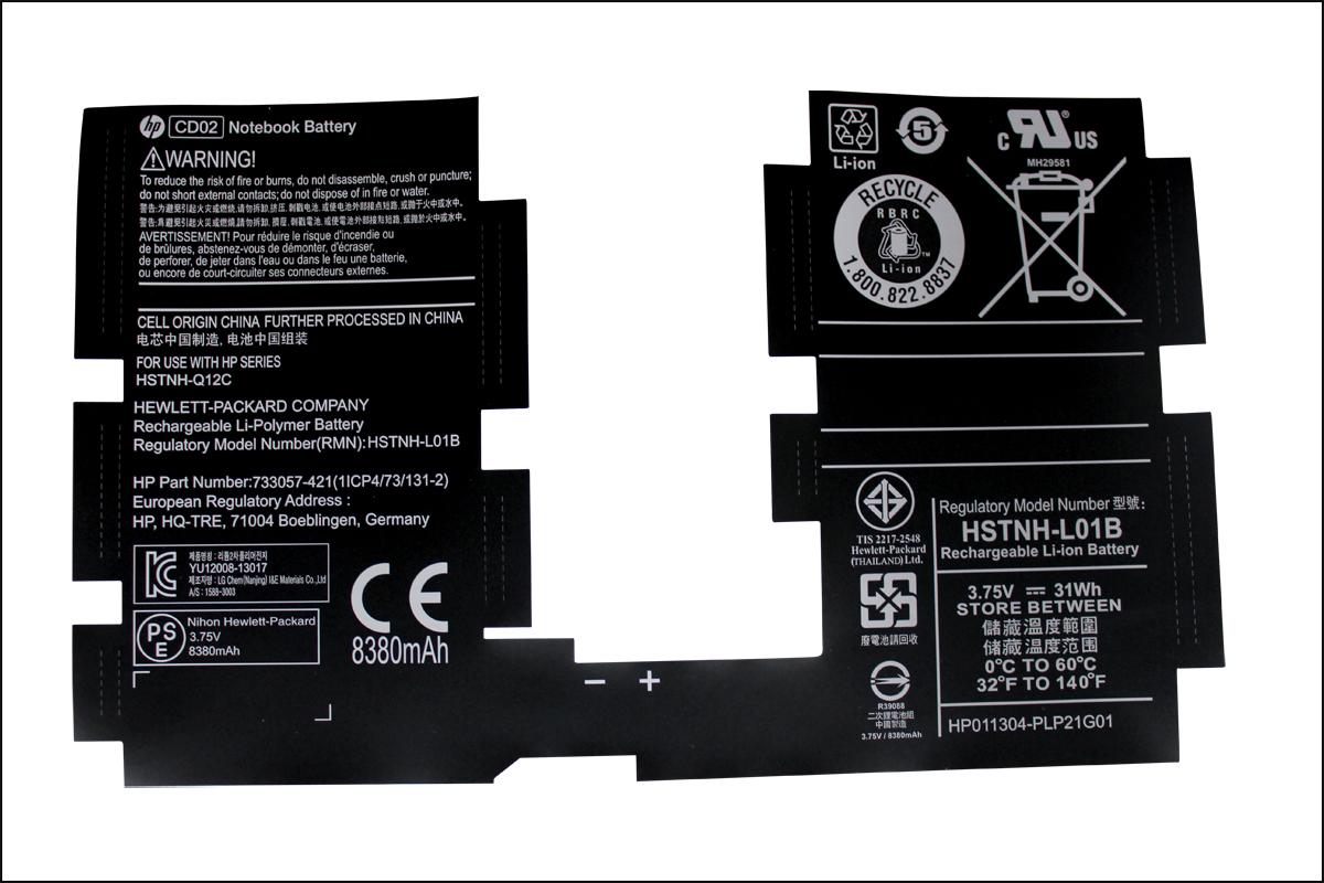 惠普电脑电池标签
