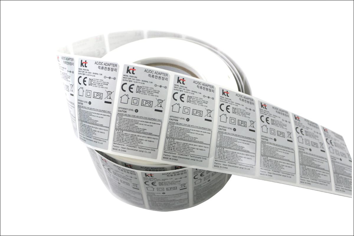 SKA电源标签