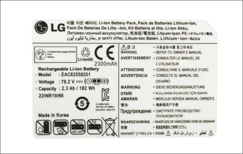 LG笔记本电源标签