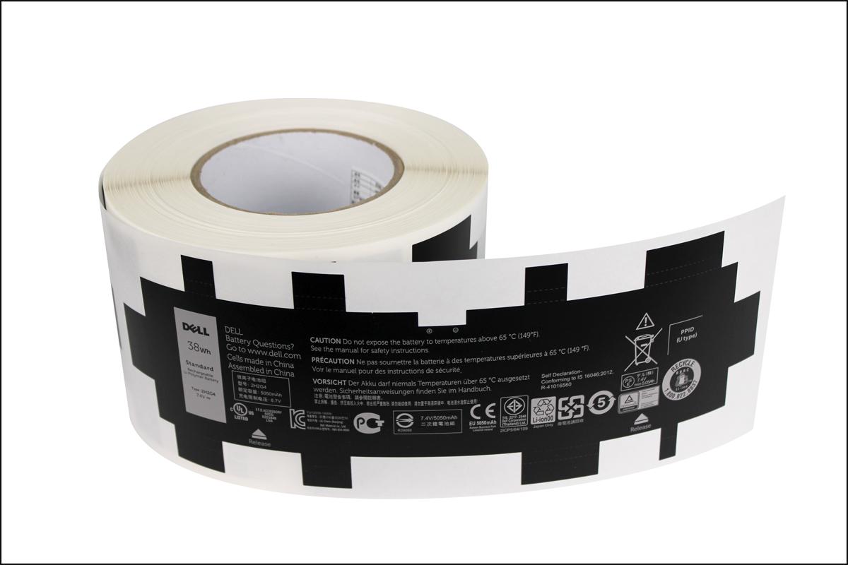 ul标签|ul铭牌|天势科技|6年磨砺|标签印制专家|28家电子产业服务经验图片