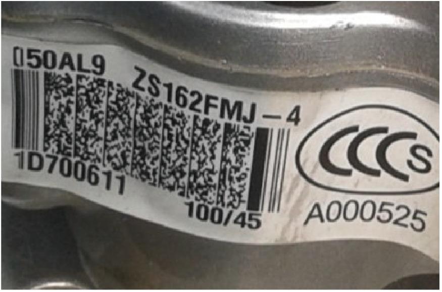 发动机高温标签