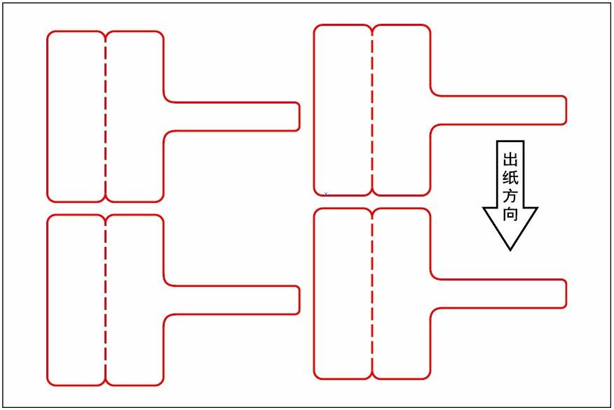 电路 电路图 电子 原理图 876_586