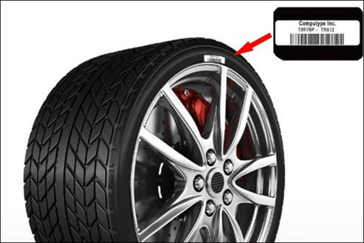 轮胎硫化标签