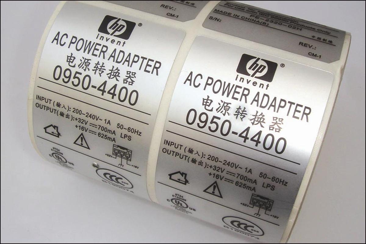 惠普电源转换器标签