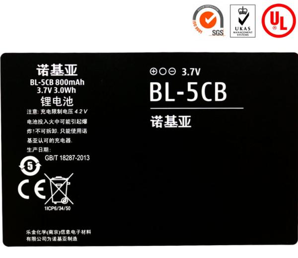电池标签-天势科技