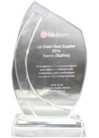 """2014年获得""""""""LGC Best Supplier"""