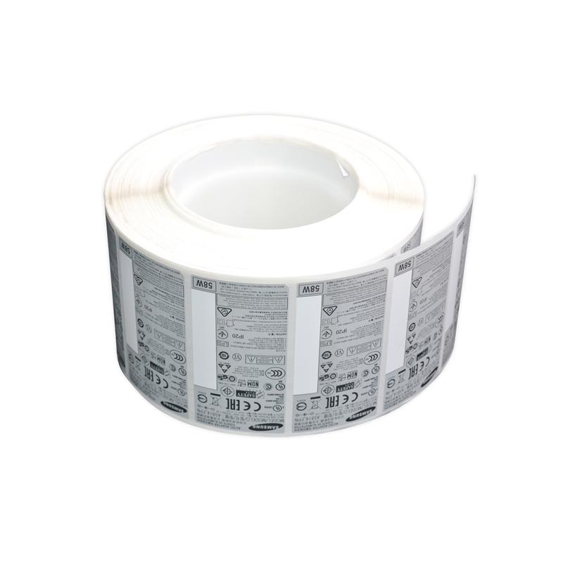 【天势科技】电源标签