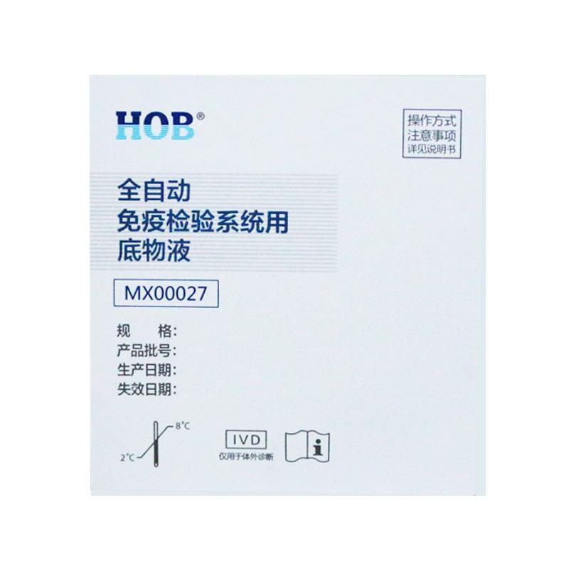 【天势科技】生物医药标签